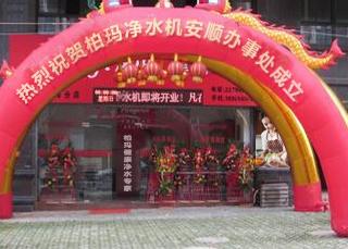 贵州专卖店风采