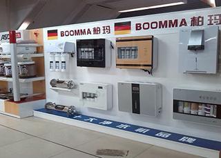 柏玛电器商场(苏宁梧州店)