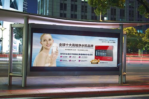 站台广告.jpg